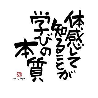 ことば4/27