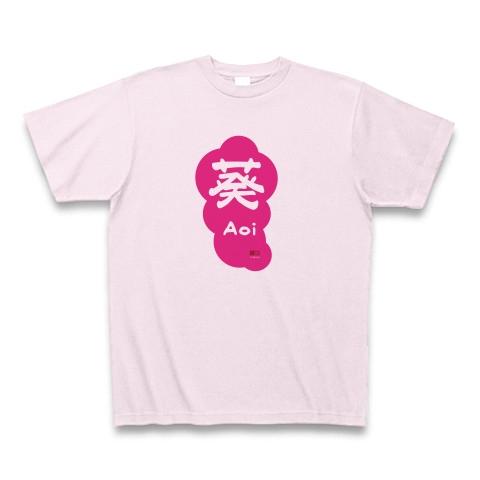 葵ちゃんTシャツ(薄ピンク)